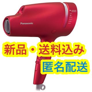 Panasonic - パナソニック ヘアードライヤー ナノケア EH-NA0B-RP
