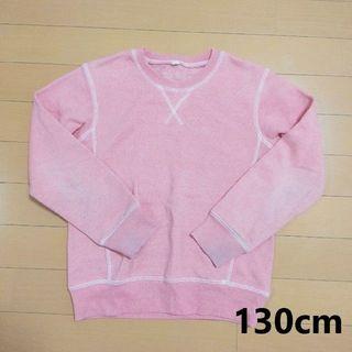 ニシマツヤ(西松屋)の【西松屋】ピンク トレーナー130cm(Tシャツ/カットソー)