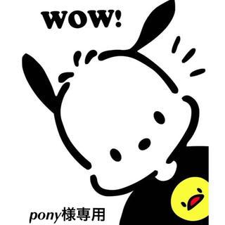 ワンアフターアナザーナイスクラップ(one after another NICE CLAUP)のpony様専用(トレーナー/スウェット)