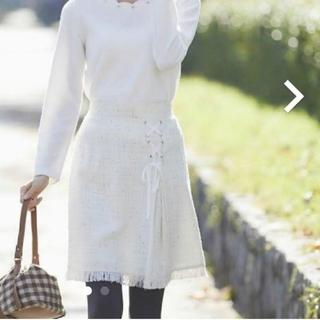トッコ(tocco)の【最終値下げ!】新品☆トッコクローゼット 台形ツイードスカート 白(ミニスカート)