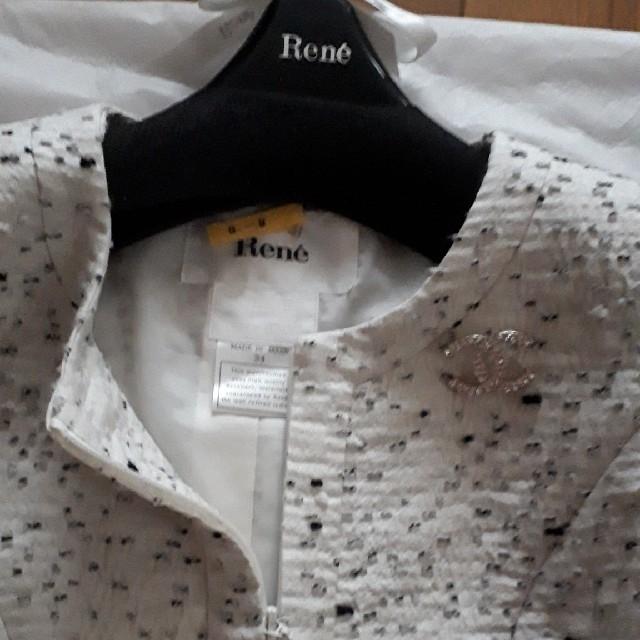 René(ルネ)のルネ34ツイードジャケット レディースのジャケット/アウター(ノーカラージャケット)の商品写真