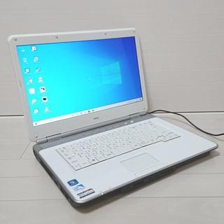 NEC - おしゃれ&かわいい♪NEC ノートパソコン Lavie/ホワイト/Win10