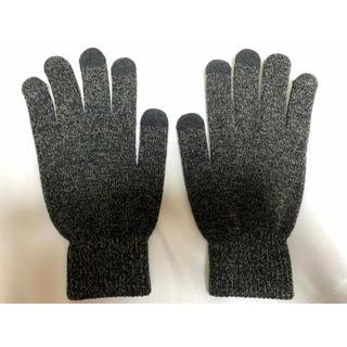 しまむら - 手袋 しまむら