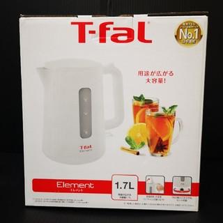 T-fal - 新品 T-faL 電気ケトル Element