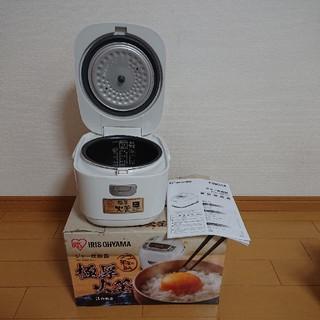 アイリスオーヤマ - アイリスオーヤマ 3合炊き炊飯器 極厚火釜