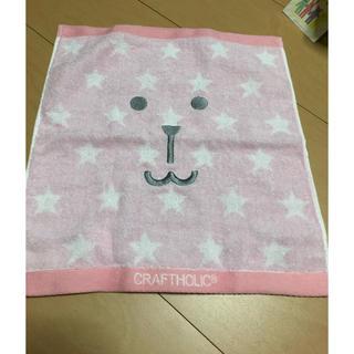 ママイクコ(MAMAIKUKO)のタオル    CRAFTHOLIC(タオル/バス用品)