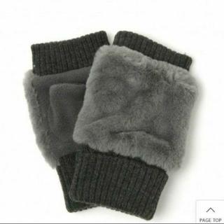 ニコアンド(niko and...)の【新品】niko and… ハンドウォーマー 手袋(手袋)