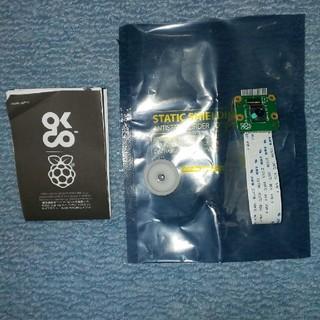 Raspberry Pi カメラモジュール V2
