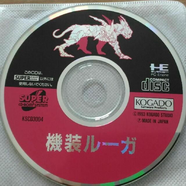 NEC(エヌイーシー)の機装ルーガ pcエンジン  エンタメ/ホビーのゲームソフト/ゲーム機本体(家庭用ゲームソフト)の商品写真