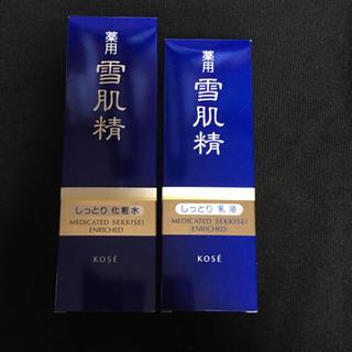 セッキセイ(雪肌精)の新品未使用 雪肌精 化粧水 乳液 セット(化粧水/ローション)