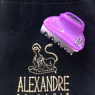 アレクサンドルドゥパリ(Alexandre de Paris)の最終価格 レアカラー パープル♡バンスクリップ(バレッタ/ヘアクリップ)