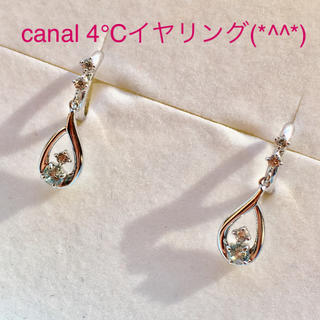 canal4℃ - canal 4°Cイヤリング 美品です(*^^*)
