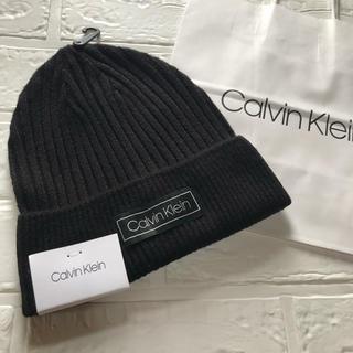 Calvin Klein - 【最安値★】カルバンクライン ニット帽