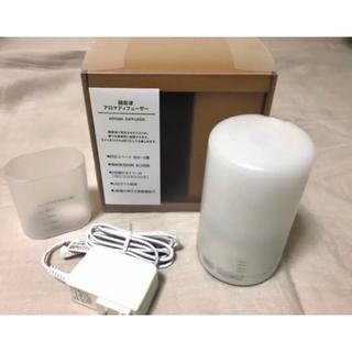 MUJI (無印良品) - 無印良品 超音波アロマディフューザー AD-SD2
