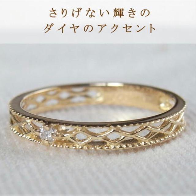 agete(アガット)の最終値下げ K18 ピンキーリング サイズ3.5 美品 レディースのアクセサリー(リング(指輪))の商品写真