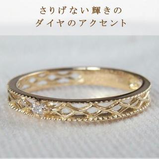 アガット(agete)の最終値下げ K18 ピンキーリング サイズ3.5 美品(リング(指輪))