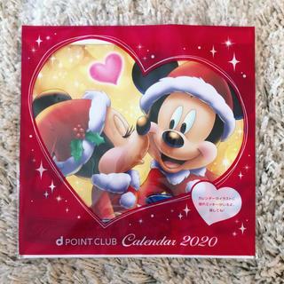 ディズニー(Disney)のドコモ ディズニー カレンダー 2020 壁掛け(カレンダー)