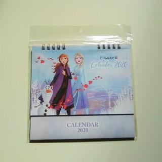 アナと雪の女王 - アナ雪カレンダー