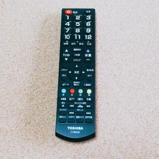 トウシバ(東芝)の東芝 液晶テレビ用リモコン CT-90348(その他)