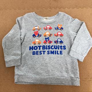 ホットビスケッツ(HOT BISCUITS)のトレーナー 110(Tシャツ/カットソー)