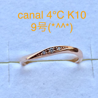 canal4℃ - canal 4°C K10リング 9号(*^^*)