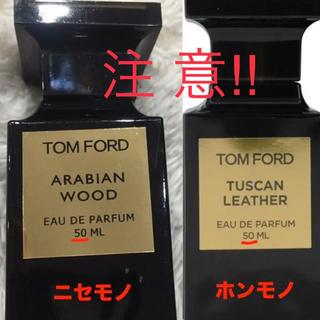 TOM FORD - トムフォード 香水