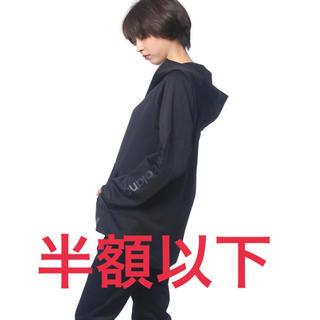 ニューバランス(New Balance)の新品タグ付き フリースフルジップジャケット(パーカー)