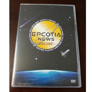 NEWS - NEWS DOME TOUR 2018-2019 EPCOTIA -ENCORE