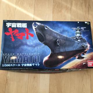 宇宙戦艦ヤマト 1/500スケール プラモデル