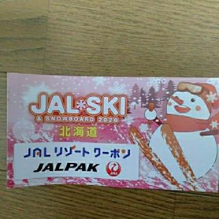 ジャル(ニホンコウクウ)(JAL(日本航空))のJALリゾートクーポン 5冊(スキー場)