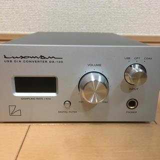 LUXMAN DA-100