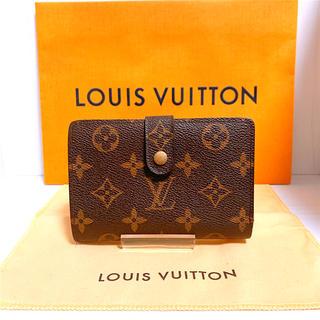 LOUIS VUITTON - 8.ルイヴィトン ポルトフォイユ・ヴィエノワシリーズ がま口財布 モノグラム