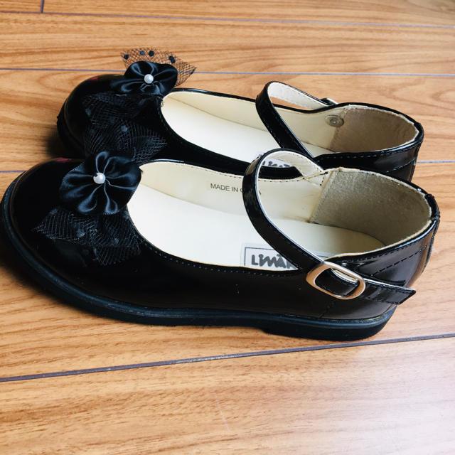 靴(女児用) キッズ/ベビー/マタニティのキッズ靴/シューズ(15cm~)(フォーマルシューズ)の商品写真