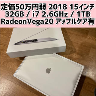 Apple - MacBook Pro 2018 15㌅ 32GB 1TB Vega20 AC+