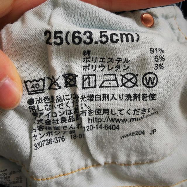 MUJI (無印良品)(ムジルシリョウヒン)の【無印良品】スキニーデニム レディースのパンツ(デニム/ジーンズ)の商品写真
