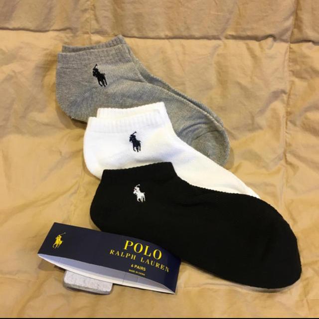 POLO RALPH LAUREN(ポロラルフローレン)のラルフローレン 靴下 3足 レディースのレッグウェア(ソックス)の商品写真