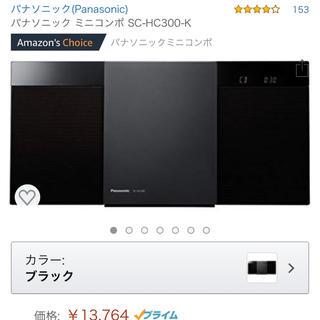 パナソニック(Panasonic)のパナソニック SC-HC300(ポータブルプレーヤー)