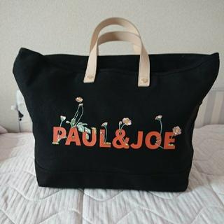 ポールアンドジョー(PAUL & JOE)のポール&ジョー🌟PAUL & JOE🌟フローラル  ロゴ トートバッグ(トートバッグ)