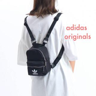 adidas - adidas originals★アディダス  ミニリュック  バックパック