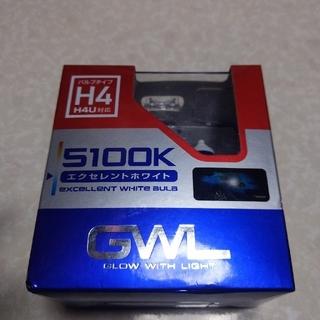 H4 5100Kエクセレントホワイト