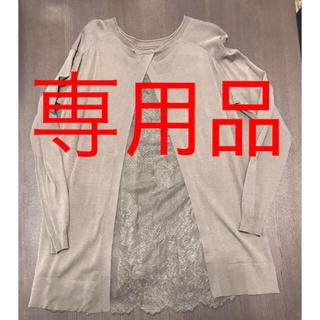 ダブルスタンダードクロージング(DOUBLE STANDARD CLOTHING)のDOUBLE STANDARD CLOTHING ニット(ニット/セーター)