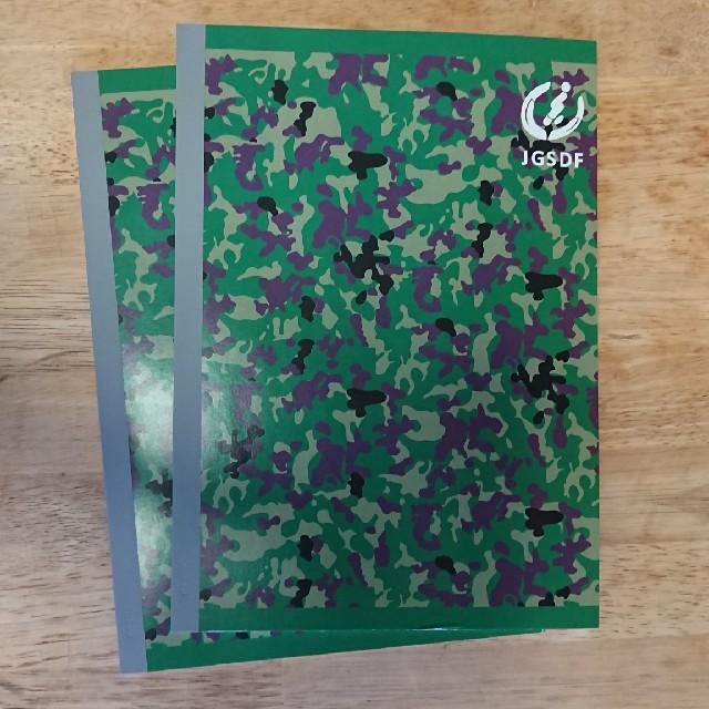 自衛隊ノート 2冊 非売品 未使用品  エンタメ/ホビーのコレクション(ノベルティグッズ)の商品写真