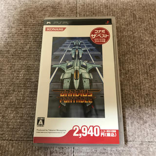 KONAMI - グラディウス ポータブル(コナミ・ザ・ベスト) PSP