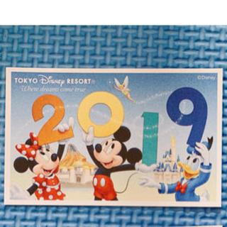 Disney - ディズニーリゾート ギフトパスポート チケット