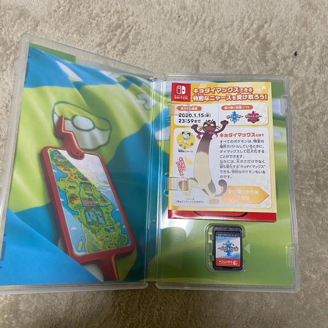 Nintendo Switch(ニンテンドースイッチ)のポケモン ソード エンタメ/ホビーのゲームソフト/ゲーム機本体(家庭用ゲームソフト)の商品写真