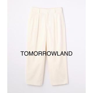 トゥモローランド(TOMORROWLAND)の美品 トゥモローランド   白パンツ(カジュアルパンツ)