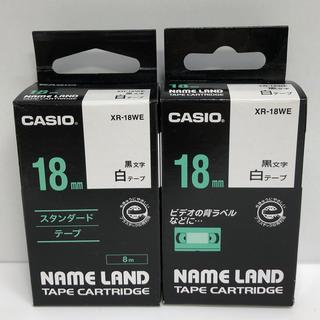 カシオ(CASIO)のカシオ ネームランドシール 黒文字白テープ 18mm(宛名シール)