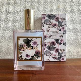 ポールアンドジョー(PAUL & JOE)のポール&ジョー フレグランスミスト002 香水(香水(女性用))