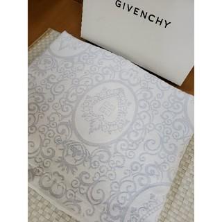 ジバンシィ(GIVENCHY)のジバンシー 毛布 1枚  GIVENCHY 綿毛布  タオルケット(毛布)