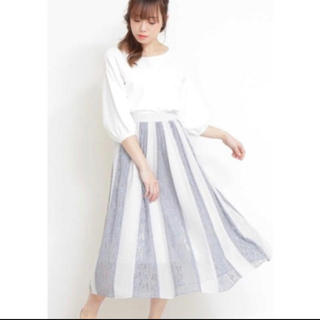 プロポーションボディドレッシング(PROPORTION BODY DRESSING)の新品タグ付き プロポーション ストライプレーススカート(ロングスカート)